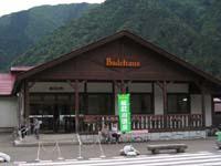 夏キャンプ2009 板取キャンプ場2